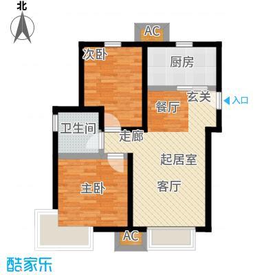 金隅悦城75.00㎡H2户型2室2厅1卫-T
