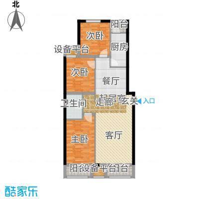 东亚香堤丽舍115.53㎡C1户型3室2厅1卫