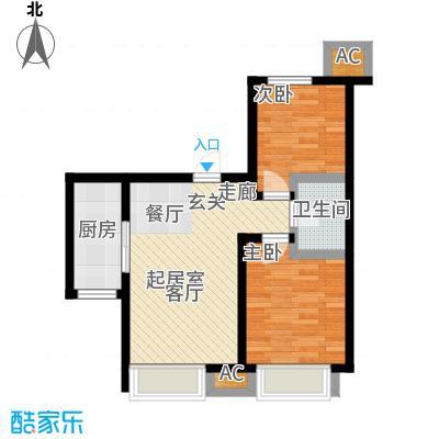 金隅悦城75.00㎡H1户型2室2厅1卫
