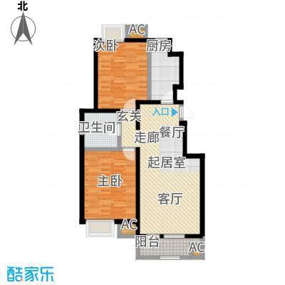 金隅悦城95.00㎡A1户型2室2厅1卫-T