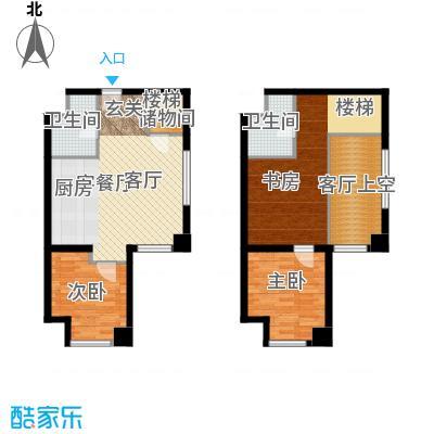 金地紫云庭65.00㎡公寓A1-2户型1室2厅2卫