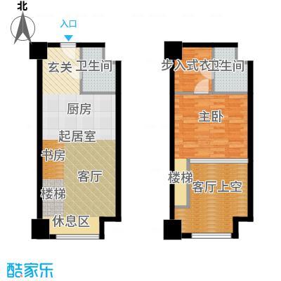 金地紫云庭40.00㎡LOFT公寓 C1户型2室2厅2卫