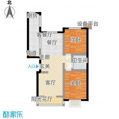 阳光汾河湾104.74㎡阳光汾河湾B户型两室两厅一卫户型2室2厅1卫