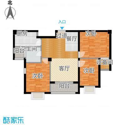滨海国际112.62㎡K户型3室2厅1卫