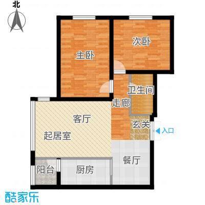 宝宇天邑澜湾103.09㎡17#3单元3号两室户型2室2厅1卫