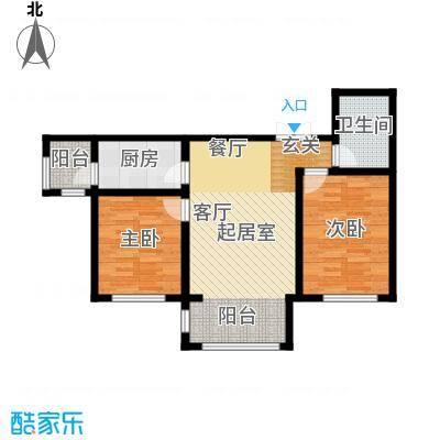 宝宇天邑澜湾99.59㎡8#4单元2号11#4单元2号两室户型2室2厅1卫