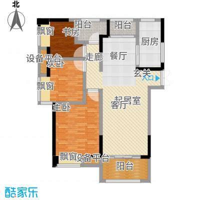 中央香榭114.02㎡高层V户型3室2厅1卫