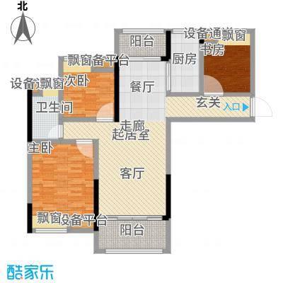 中央香榭110.08㎡高层V2户型3室2厅1卫