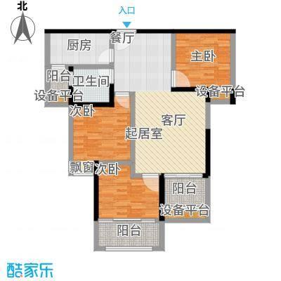 中央香榭97.32㎡高层V1户型3室2厅1卫