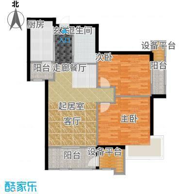新松・茂樾山90.00㎡建筑面积约90平米D3户型2室2厅1卫