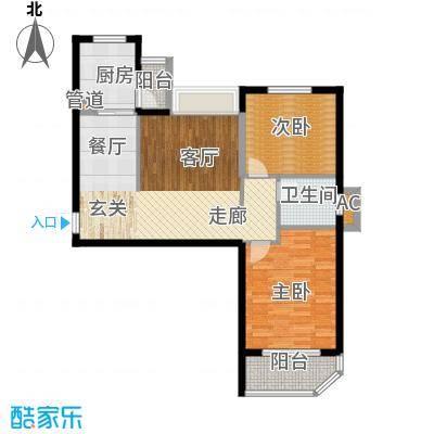 金桥澎湖湾85.20㎡8#A户型2室2厅1卫