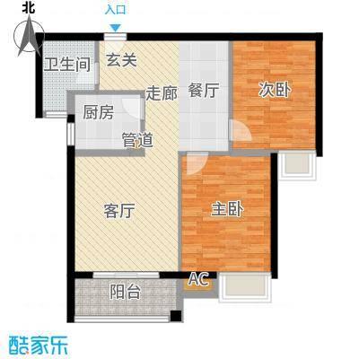 金桥澎湖湾80.40㎡8#B户型2室2厅1卫