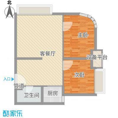 东方国际75.47㎡2室1厅1卫