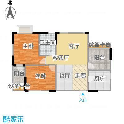 赛达国际97.00㎡B1户型 2室2厅1卫户型2室2厅1卫