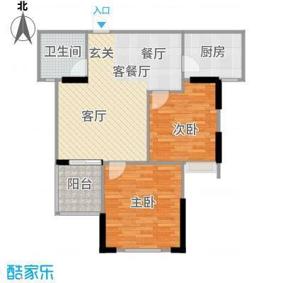 赛达国际80.00㎡A3户型 2室2厅1卫户型2室2厅1卫