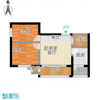 明悦浪漫城高层2栋C户型2室2厅1卫使用面积51.36平米户型2室2厅1卫