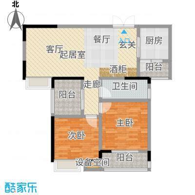 翰林珑城98.00㎡翰林珑城1号楼A1两房两厅一厨一卫户型2室2厅1卫