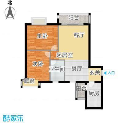 光谷佳园四期绿茵小镇91.84㎡34号楼A户型 二房二厅一卫户型2室2厅1卫
