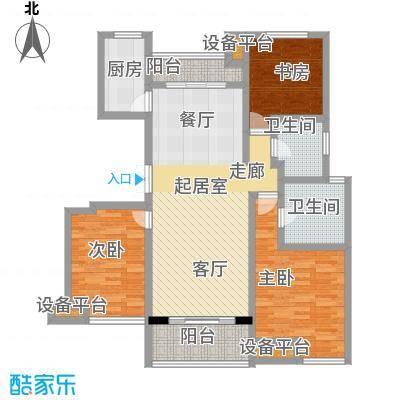 新力帝泊湾106.00㎡J1-2户型3室2厅2卫