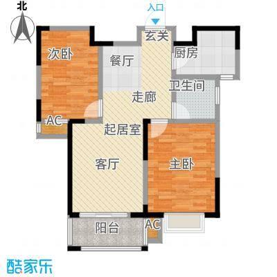 玫瑰园81.76㎡B1户型 两室两厅一卫一厨 81.76平米户型2室2厅1卫