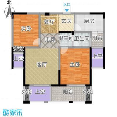 大树玫瑰恬园90.00㎡A3户型90平两居户型2室2厅1卫