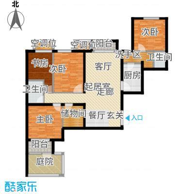 学府・未来城14号楼C户型 四室两厅两卫户型4室2厅2卫