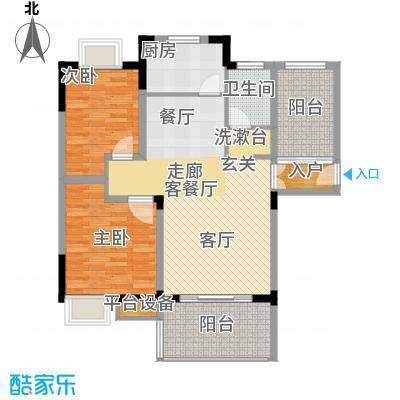 江报翰林世家90.00㎡C1户型2室2厅1卫
