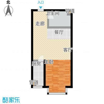 美美公寓58.92㎡C户型1室1厅1卫