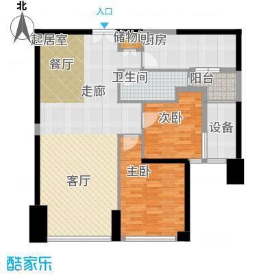 华润万象城110.00㎡2号楼雅悦C户型两室两厅一卫户型2室2厅1卫