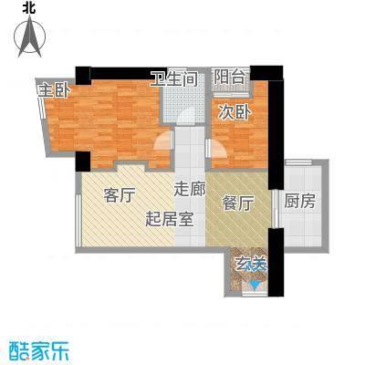 华润万象城90.00㎡2号楼雅悦A户型两室两厅一卫户型2室2厅1卫