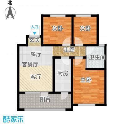 金道城94.00㎡15号楼 三室两厅一卫户型3室2厅1卫