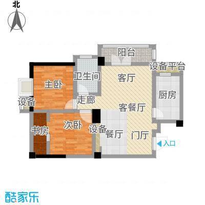九坤翰林苑80.68㎡A1户型2室2厅1卫
