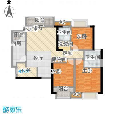 麒麟郡123.00㎡3室2厅2卫