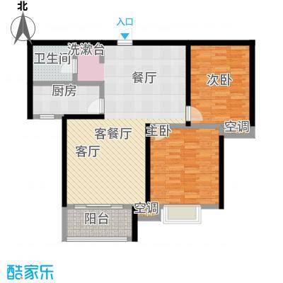 三兴御海城97.03㎡C2户型2室2厅1卫