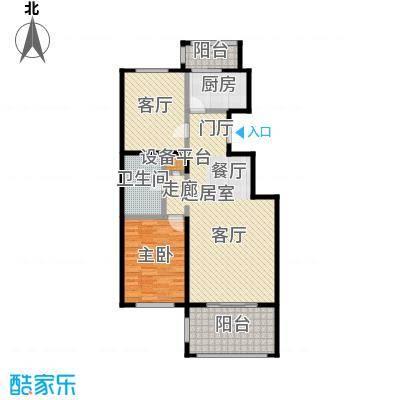 玖郡105.66㎡K户型两室两厅一卫户型2室2厅1卫