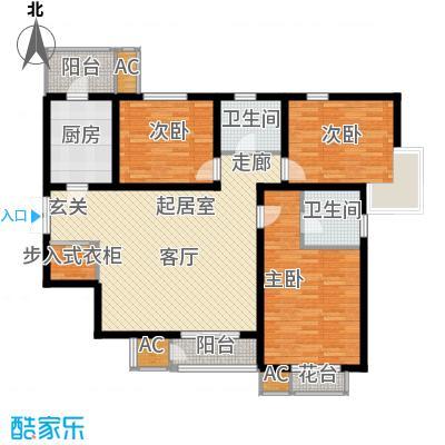 君悦府122.33㎡A型标准层户型3室2厅2卫