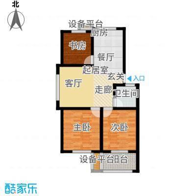 绿地华锦园85.00㎡C2户型3室2厅1卫
