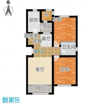 华厦津典三期川水园98.91㎡C3户型2室2厅1卫