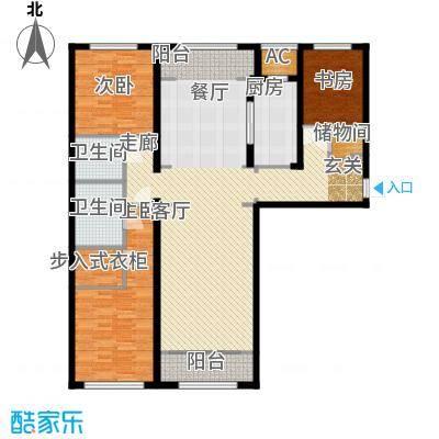 伊泰CEO国际中心175.00㎡3室2厅2卫