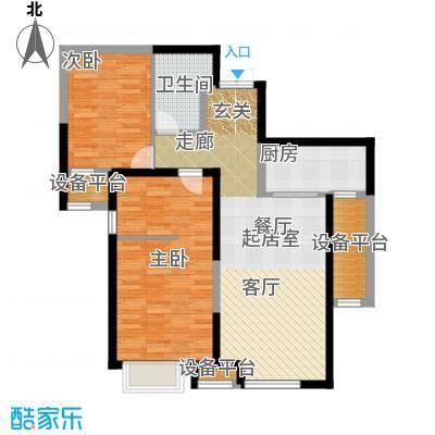 金融街和平中心114.00㎡H平米户型2室2厅1卫