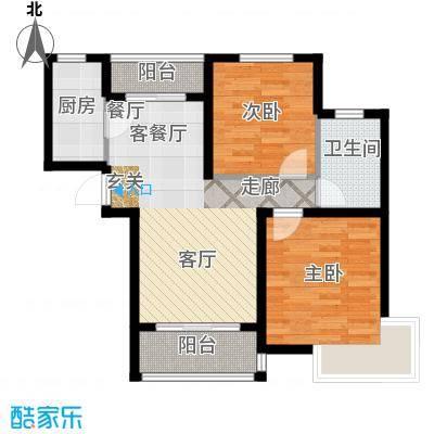 鲁能海蓝金岸90.53㎡C2户型2室2厅1卫