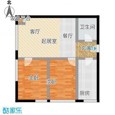 中和文化广场92.00㎡A01公寓户型2室1厅1卫