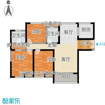 金海名园122.00㎡C户型3室2厅2卫