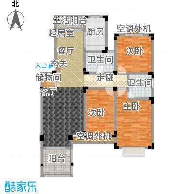 晟地绿园123.00㎡A户型3室2厅2卫