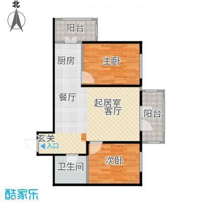 和苑10#使用面积59.01㎡户型2室1厅1卫
