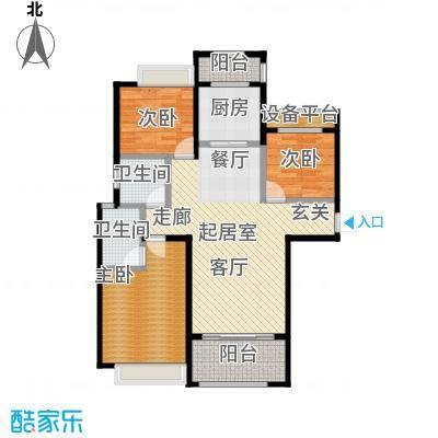台�国际广场H2户型117m²户型CC
