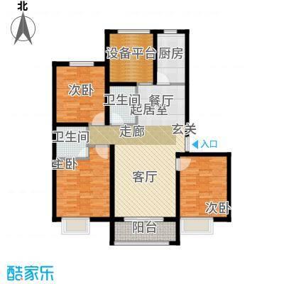 滨江国际116.87㎡H户型3室2厅2卫