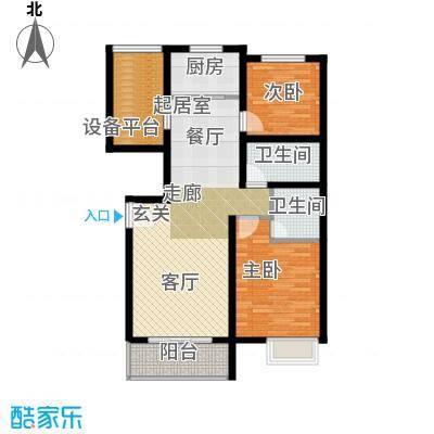滨江国际101.11㎡L3户型2室2厅2卫