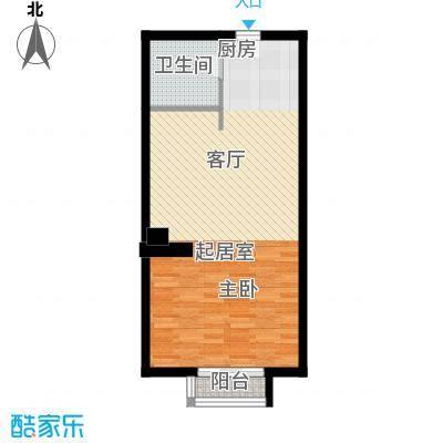 华大国际中心54.35㎡B2户型一室一厅一卫户型1室1厅1卫