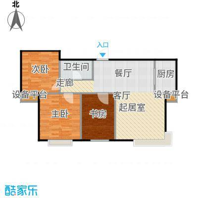 熙园105.65㎡三室两厅一卫户型3室2厅1卫